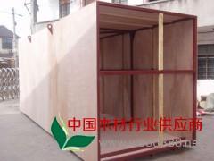 长期供应 集包装箱 木托盘 免熏蒸托盘 展柜  规格齐全
