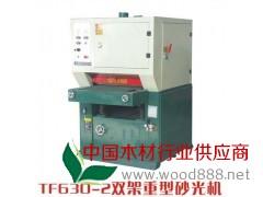专业制造宽带砂光机