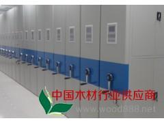 黑龙江移动密集架设计方案最专业