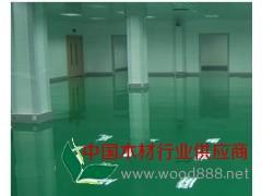 名扬达专业批发各种公明防滑地板