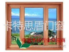 乌鲁木齐卡特斯顿铝包木门窗为什么这么好?