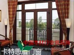 卡特思盾铝木门窗比较纯实木门与实木复合门各自特点