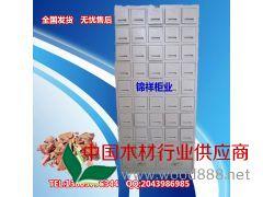 福州50斗药店中药柜生产厂|钢制中药柜经销商哪里有