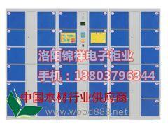 陕西电子储物柜供货商|12门24门36门条形码柜批发市场