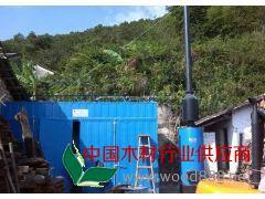新式大型木材蒸汽烘干设备 大型木材烘干窑 大型木材烘干箱烘干机
