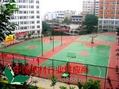 塑胶铺装、塑胶篮球场-青岛海润佳