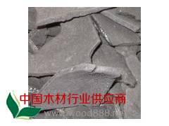供应椰壳炭化料