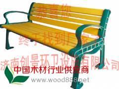 户外休闲椅公园椅专业生产厂家首选济南创景,技术定制优惠预订中