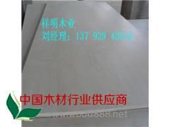 临沂胶合板厂家直销两次成型包装板家具板建筑模板