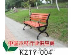 供应成都户外公园椅防腐木园林休闲椅