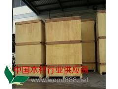 实木木箱定做 铸造件 厂家可定做木质周转箱