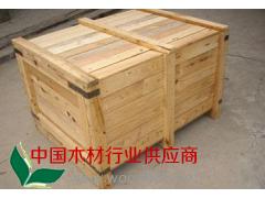 木包装箱批发