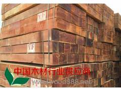 非洲进口木材 红木鸡翅板材DIY木材实木台面桌面茶几桌板