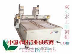 天津雕刻机生产厂家 天津木工雕刻机生产 天津正锐数控雕刻机
