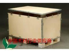 厂家直销 木材、胶合板、免熏蒸木箱、插件箱等各种规格包装箱;