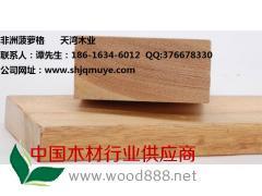 非洲菠萝格木大板厂家首选天湾木业 非洲菠萝格木尺寸