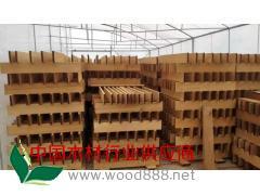 实木复合木地板多层实木地板防水环保耐磨地暖地板胚料厂家直销