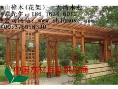 北京山樟木板材厂家 山樟木地板 山樟防腐木