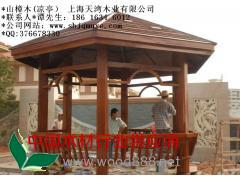 安徽山樟木板材厂家 山樟木地板 山樟防腐木