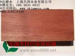 浙江山樟木板材厂家 山樟木地板 山樟防腐木