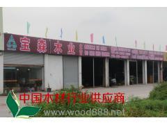 各种厚度跟尺寸的建筑模板和方木 和进口原木
