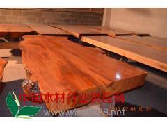 红豆杉大板茶台