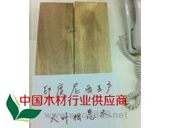 优质印度尼西亚产相思木 新西兰辐射松锯材,桉木