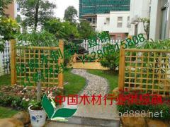 南平防腐木生产厂家