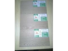 多层实木复合地板基材板