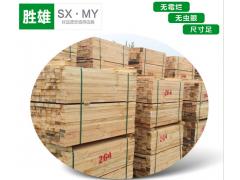 上海硬杂木规格料 硬杂木托盘板材