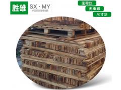上海硬杂木托盘规格料-全新硬杂木规格料