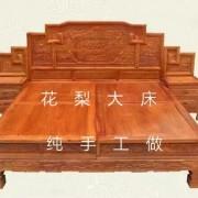 深圳鲁班坊木业有限公司