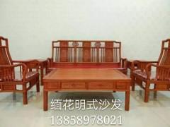 红木沙发_茶几