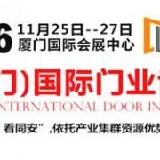 北京北方国际展览有限公司