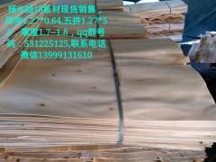 优质杨木单板批发