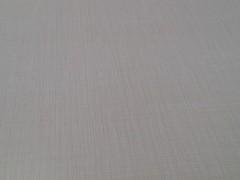 优质免漆板、香杉木生态板