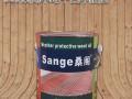 香港桑格实业有限公司-产品图片