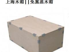 优质木箱包装批发