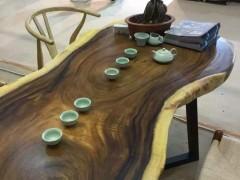 北欧 新中式 禅意 茶桌 原生态