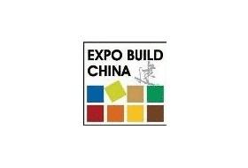 2017上海建材展-第二十五届中国国际建筑装饰材料展览会