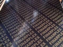 厂家直销14毫米带字母覆膜清水建筑模板91.5乘183厘米
