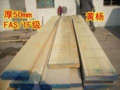 厂家直销 黄杨木家具板材 耐腐蚀性高 量大从优 保证质量