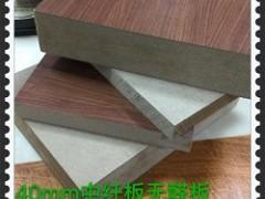竹香板超级防潮板橱柜板柜板防水板