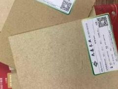 9厘竹纤维板 竹香板 衣柜板