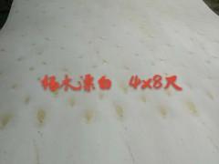 厂家直销 漂白杨木家具板 多层雕刻板 包装板 加厚