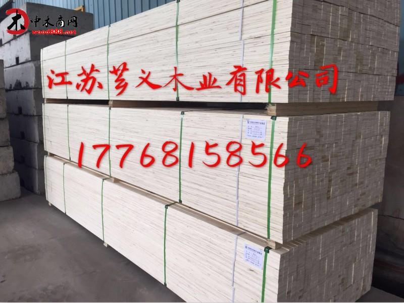专业生产LVL层积材 泛用于木包装 软体沙发