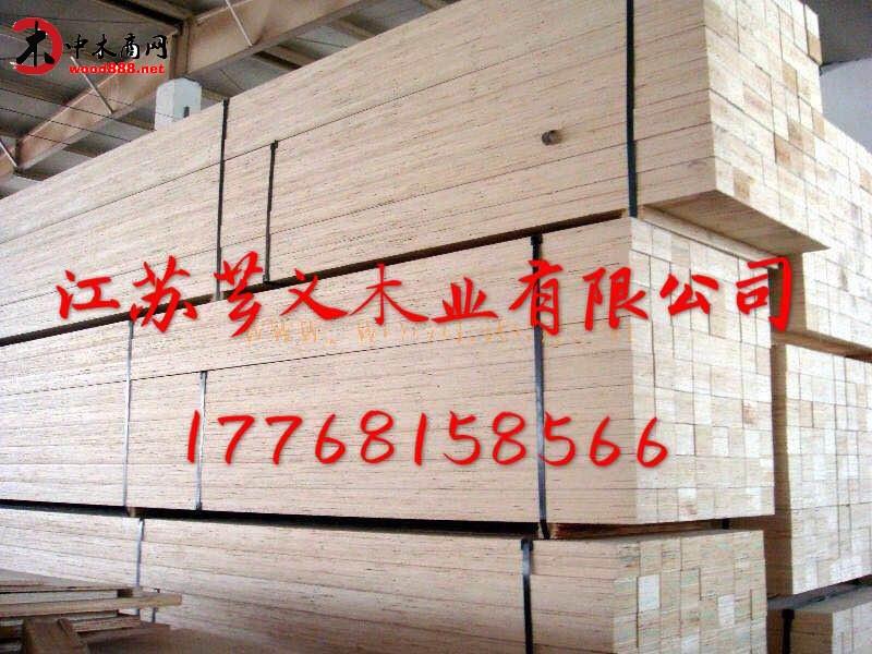 精品包装用单板层级材-LVL LVL层积材 木包装首选用料