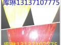 郑州实创化工产品销售有限公司郑州氟碳漆厂家-产品图片
