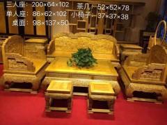 精品金丝楠荷花沙发 精美双面雕工极品花秋纹路和小叶桢楠结合