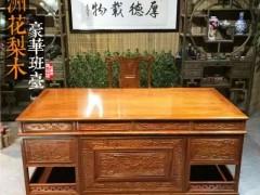 非洲花梨木大板办公桌仿古高档会议桌办公桌组合批发